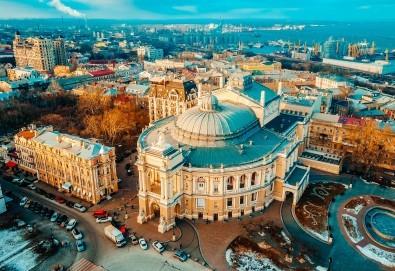 Екскурзия до Кишинев, Киев и Одеса с Луксъри Травел! 4 нощувки с 4 закуски и 2 вечери, транспорт и водач - Снимка