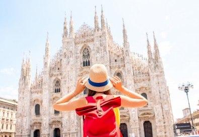 Самолетна екскурзия до Милано, с възможност за посещение на езерата Гарда, Комо и Лугано! 3 нощувки и закуски, самолетен билет и такси, водач от Дари Травел - Снимка