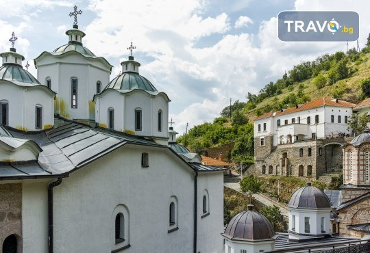 Екскурзия за 8-ми март до Кратово! 2 нощувки със закуски в Hotel Kratis 4*, транспорт и посещение на Осоговския манастир - Снимка 2