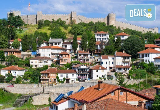 Екскурзия до Охрид, Скопие и Битоля: 2 нощувки, 2 закуски и 1 вечеря, транспорт