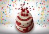 С доставка през април, май и юни! За момичета: красиви 3D торти за момичета с принцеси и приказни феи + ръчно моделирана декорация от Сладкарница Джорджо Джани - thumb 79