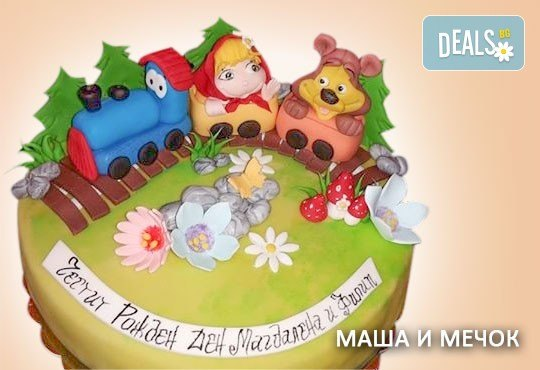 С доставка през април, май и юни! За момичета: красиви 3D торти за момичета с принцеси и приказни феи + ръчно моделирана декорация от Сладкарница Джорджо Джани - Снимка 59