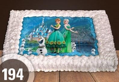 С доставка през април, май и юни! Торта за момичета: красиви торти със снимкa с герои от любим филм за малки и големи госпожици от Сладкарница Джорджо Джани - Снимка