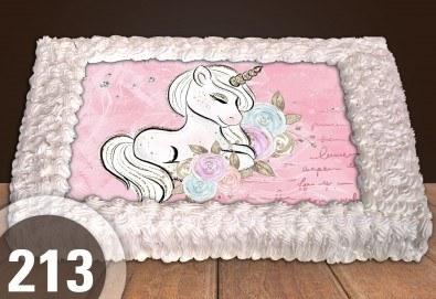 Торта за момичета! Красиви торти със снимкa с герои от любим филм за малки и големи госпожици от Сладкарница Джорджо Джани - Снимка