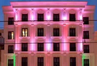 Лукс уикенд в Истанбул, Турция! 2 нощувки със закуски във Hotel Sorriso 4*, възможност за транспорт - Снимка