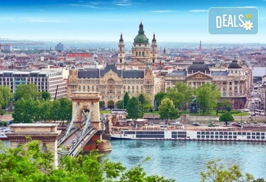 Пролетна приказка в Унгария! 2 нощувки със закуски в хотел 2*/3* в Будапеща, транспорт и бонус: панорамна обиколка на Белград - Снимка 3