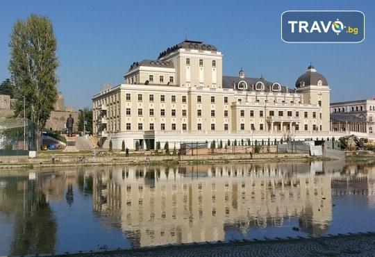 Септемврийски празници в Охрид! 2 нощувки със закуски в Hotel International 4*, транспорт и посещение на Скопие - Снимка 8