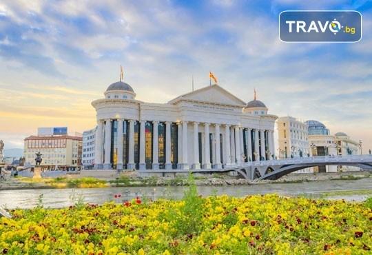 Септемврийски празници в Охрид! 2 нощувки със закуски в Hotel International 4*, транспорт и посещение на Скопие - Снимка 7