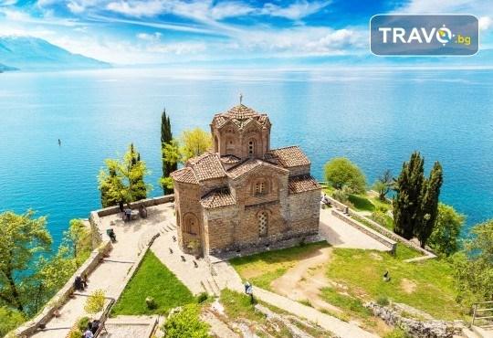 Септемврийски празници в Охрид! 2 нощувки със закуски в Hotel International 4*, транспорт и посещение на Скопие - Снимка 5