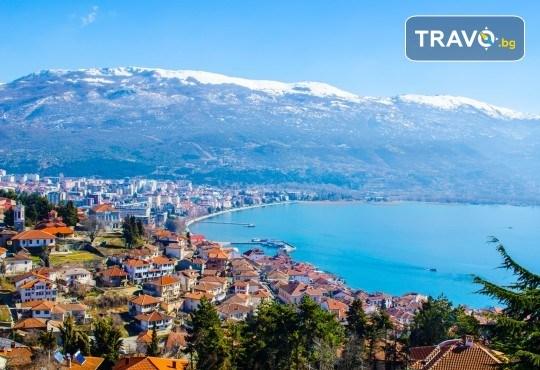 Септемврийски празници в Охрид! 2 нощувки със закуски в Hotel International 4*, транспорт и посещение на Скопие - Снимка 3