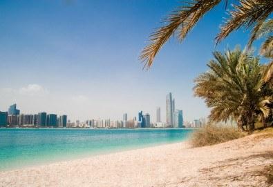 Ранни записвания за лято в Дубай! 7 нощувки със закуски в хотел 3* или 4*, самолетен билет и такси, трансфер и медицинска застраховка - Снимка