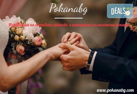 За Вашата сватба или фирмено събитие! Изработка на електронна покана за сватба, кръщене, рожден ден или друго + подарък: поддомейн и хостинг от Pokanabg.com - Снимка 4