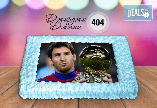 За феновете на спорта! Торта със снимка за почитателите на футбола или други спортове от Сладкарница Джорджо Джани - Снимка 6