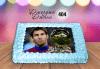 С доставка през март и април! За феновете на спорта: торта със снимка за почитателите на футбола или други спортове от Сладкарница Джорджо Джани - thumb 5