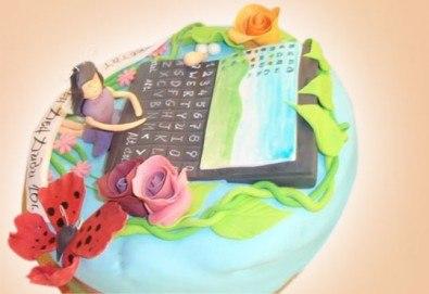 С доставка през март и април! Торта за ученици, абитуриенти, абсолвенти, докторанти, учени с красив дизайн от Сладкарница Джорджо Джани - Снимка