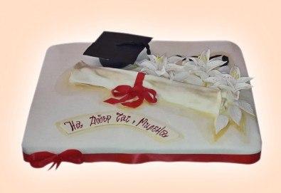За завършване! Торта за ученици, абитуриенти, абсолвенти, докторанти, учени с красив дизайн от Сладкарница Джорджо Джани - Снимка