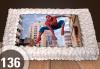 Експресна торта от днес за днес! Голяма детска торта 20, 25 или 30 парчета със снимка на любим герой от Сладкарница Джорджо Джани - thumb 2