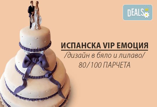 За Вашата сватба! Сватбена VIP торта 80, 100 или 160 парчета по дизайн на Сладкарница Джорджо Джани - Снимка 4
