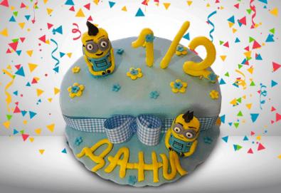 С доставка през март и април! Торта за бебе: детска фигурална торта 1/2 за бебоци на шест месеца от Сладкарница Джорджо Джани - Снимка