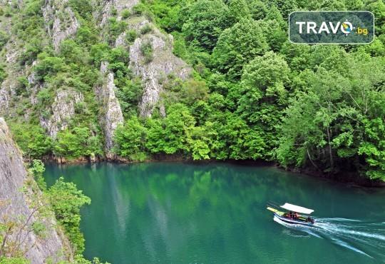 Ранни записвания за екскурзия през април или септември до Охрид! 2 нощувки със закуски, транспорт и бонус: посещение на Скопие и каньона Матка - Снимка 5