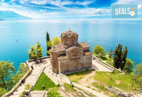 Септемврийски празници в Охрид! 2 нощувки със закуски, транспорт и бонус: посещение на Скопие и каньона Матка - Снимка 2