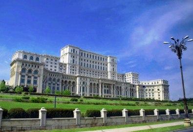 Ранни записвания за екскурзия до Румъния! 2 нощувки със закуски, транспорт, посещение на Букурещ и Музея на селото - Снимка