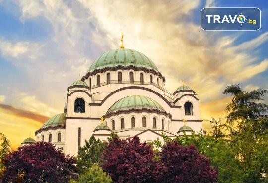 Ранни записвания за екскурзия до Белград на супер цена! 2 нощувки със закуски в хотел 3*, транспорт и посещение на Ниш - Снимка 2