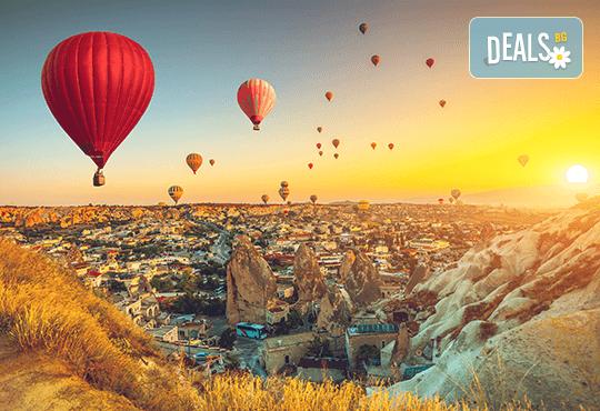 Пролетна екскурзия до Кападокия! 4 нощувки, 4 закуски и 3 вечери в хотели 3*, транспорт и програма в Анкара, Кападокия, Акшехир, Коня и Бурса! - Снимка 1