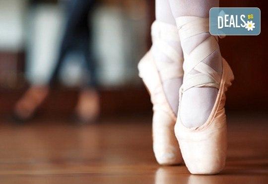 Красота и изящество! 1 урок по класически балет за деца от 3 до 16-годишна възраст в спортна зала Dynamic - Снимка 3