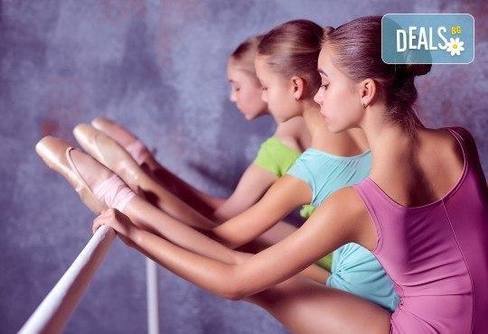 Красота и изящество! 1 урок по класически балет за деца от 3 до 16-годишна възраст в спортна зала Dynamic - Снимка 1