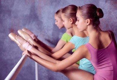 Красота и изящество! 1 урок по класически балет за деца от 3 до 16-годишна възраст в спортна зала Dynamic - Снимка