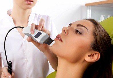 Погрижете се за лицето си! Почистване на лице с ултразвукова шпатула в 9 стъпки в салон Incanto Dream, Студентски град - Снимка