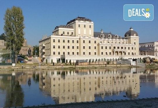 Екскурзия за Великден или през май до Охрид! 3 нощувки със закуски в Hotel International 4*, транспорт, екскурзовод и програма в Скопие - Снимка 7