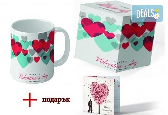 Красива чаша за Свети Валентин с дизайн по Ваш избор, кутия и