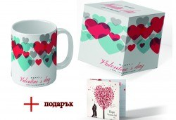Подарете с любов! Красива чаша за Свети Валентин с дизайн по Ваш избор + подарък: кутия и картичка от Хартиен свят - Снимка