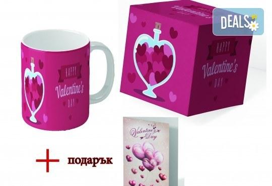 Подарете с любов! Красива чаша за Свети Валентин с дизайн по Ваш избор + подарък: кутия и картичка от Хартиен свят - Снимка 3