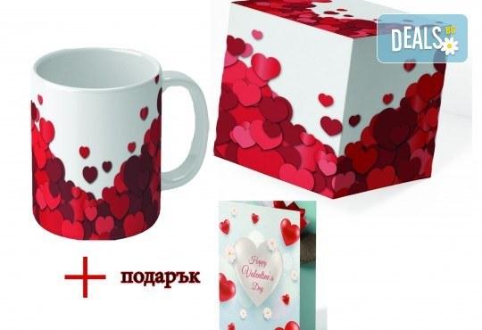 Подарете с любов! Красива чаша за Свети Валентин с дизайн по Ваш избор + подарък: кутия и картичка от Хартиен свят - Снимка 4