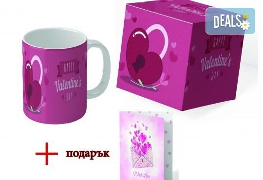 Подарете с любов! Красива чаша за Свети Валентин с дизайн по Ваш избор + подарък: кутия и картичка от Хартиен свят - Снимка 5