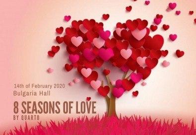 """За деня на Любовта и виното! 8 сезона на любовта, концерт на Кварто Квартет и Георги Андреев! На 14.02. от 19 ч. в Зала """"България"""", билет за един!"""