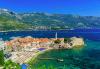 Ранни записвания за мини почивка на Будванската ривиера! 3 нощувки със закуски и вечери, транспорт и възможност за посещение на Дубровник и Котор - thumb 2