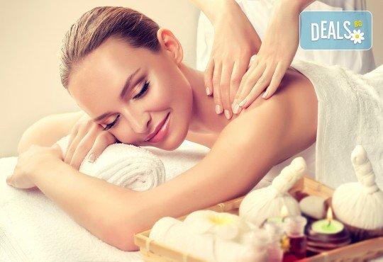 Пакет от 5 броя антицелулитен масаж на зона по избор или всички засегнати зони, лечебен масаж на гръб и солариум в Женско Царство в Студентски град или в Центъра - Снимка 3