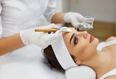 Супер избелваща терапия за премахване на пигментни петна и изравняване на тена с мигновен ефект в салон за красота Вили - Снимка