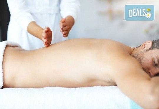 Лечебна процедурата против болки в кръста, гърба и врата в Женско