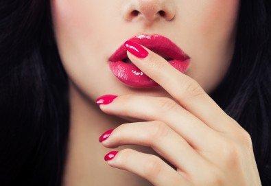 Уголемяване на устни чрез безиглено влагане на хиалуронов филър - 1 или 5 процедури, в салон Женско Царство в Студентски град или в Центъра - Снимка