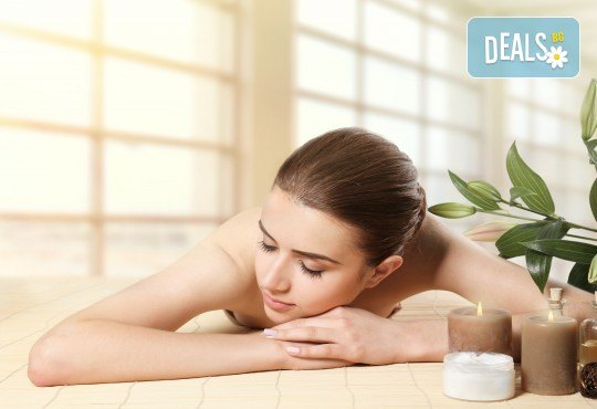 70-минутен ароматерапевтичен масаж на цяло тяло с етерични масла, масаж на скалп и рефлексотерапия на стъпала в Женско Царство - Снимка 1