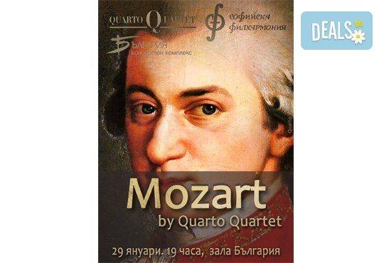 """Quarto Quartet, Димо Димов и приятели - Честит Рожден ден, Моцарт! На 29.01. от 19.00 ч. в Зала """"България"""", билет за един - Снимка 2"""