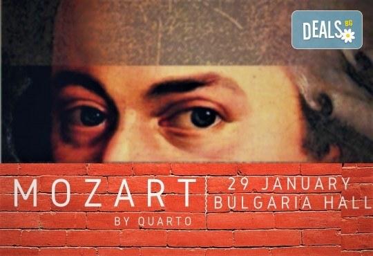 """Quarto Quartet, Димо Димов и приятели - Честит Рожден ден, Моцарт! На 29.01. от 19.00 ч. в Зала """"България"""", билет за един - Снимка 1"""
