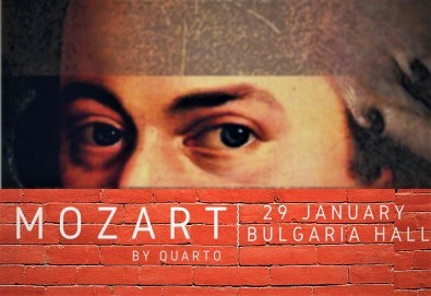 """Quarto Quartet, Димо Димов и приятели - Честит Рожден ден, Моцарт! На 29.01. от 19.00 ч. в Зала """"България"""", билет за един - Снимка"""