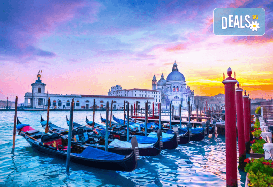 Приказен карнавал във Венеция през февруари! 3 нощувки със закуски в хотел 3*, транспорт и водач от Еко Тур - Снимка 3