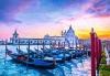 Приказен карнавал във Венеция през февруари! 3 нощувки със закуски в хотел 3*, транспорт и водач от Еко Тур - thumb 3
